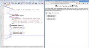 first-screen-html1